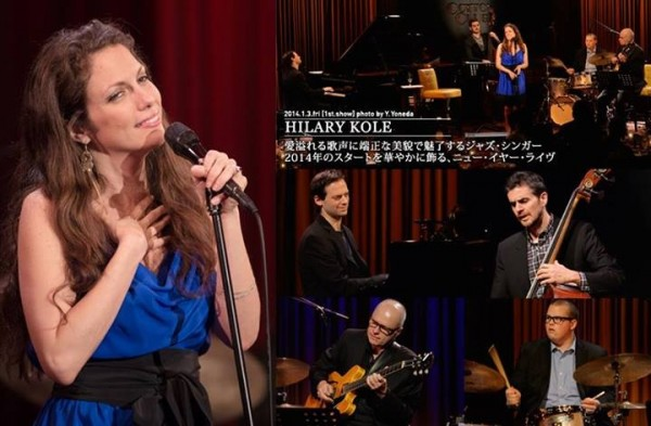 In performance Cotton Club Tokyo Jan 3 2014
